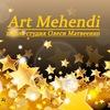 ART Mehendi