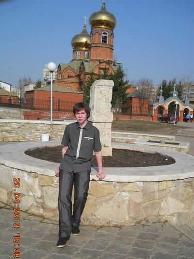 Александр Владыкин