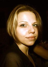 Ксения Ишутина