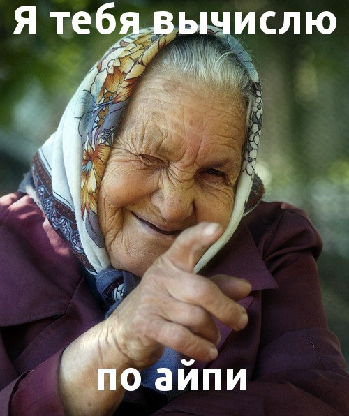 Мудрые советы одной бабули