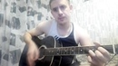 Кошки Jam - Солнце, купи мне гитару (guitar cover)