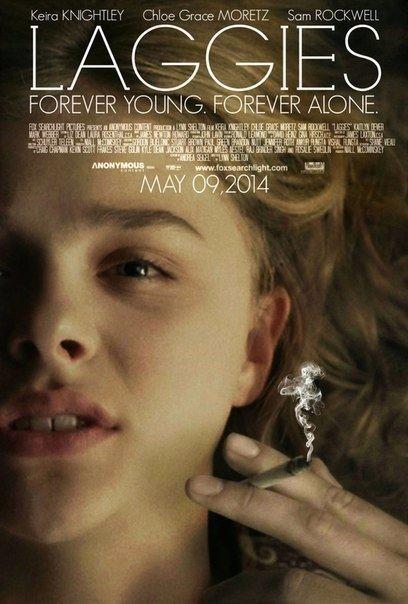 Детка (2014)