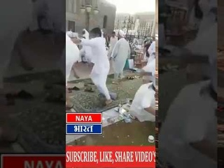 Food fight breaks out after the day-long fast during Ramzan mullahs clean out the plates.