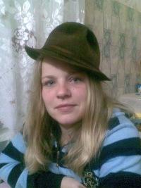 Ольга Мотакова, 31 июля 1984, Тюмень, id146360063