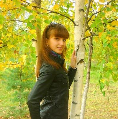 Екатерина Кузнецова, 19 апреля 1995, Кострома, id132173553