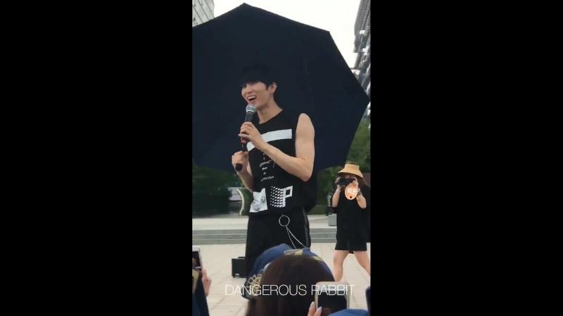 Leo show champion mini fanmeeting