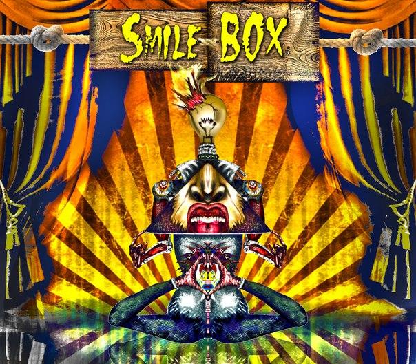 Smile Box - Не прячь лицо [EP] (2013)