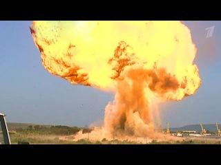 В Болгарии разгрузка цистерн с газом на железнодорожной станции закончилась мощным взрывом - Первый канал