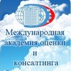 Международная Академия (МАОК) Москва