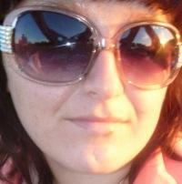 Марина Соболева, 21 июля , Шаранга, id125228520
