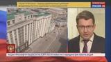 Новости на Россия 24 Думские фракции начинают консультации по кандидатуре премьера