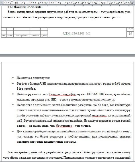 Российские особенности написания выпускных дипломных работ Архив  Российские особенности написания выпускных дипломных работ Архив Страница 2 Портал аспирантов