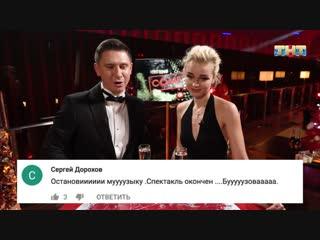 #Comedy Бар – Полина Гагарина