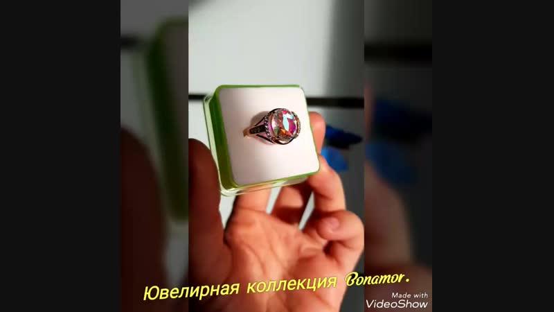 Ювелирная коллекция Бонамор.