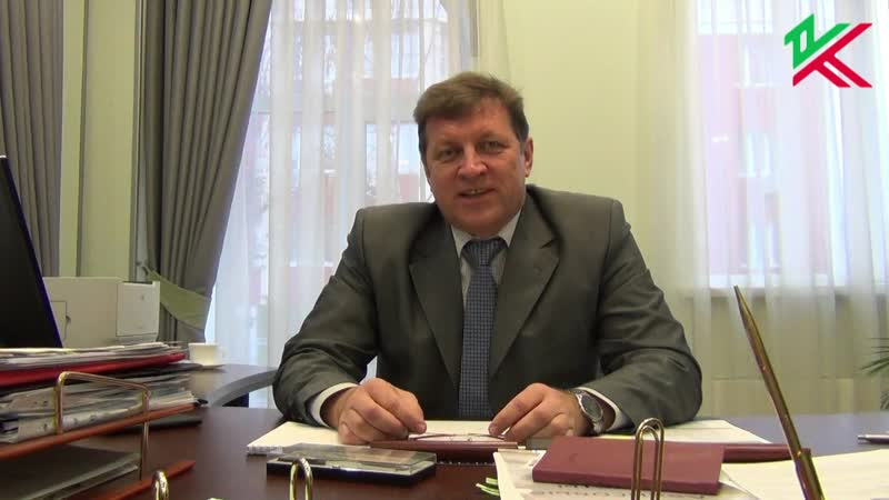 Поздравление с от руководителя Технического секретариата Совета по присуждению премий в области качества республики Татарстан