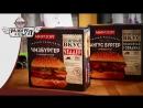 [Грильков] Разогрел и съел: Чизбургер и анГус бургер (МИРАТОРГ)