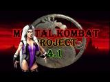 M.U.G.E.N Mortal Kombat Project 4.1 (2.5 season) - Sindel (Ladder)