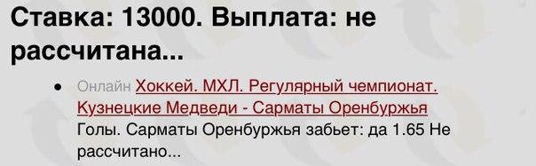 ❄️Live. Хоккей. МХЛ.Кузнецкие Медведи - Сарматы ОренбуржьяГолы. Сарм