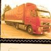 Грузоперевозки Тюмень перевозка грузов