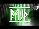 [2k] Chelovek - Pizdabol | VINE by RAud |