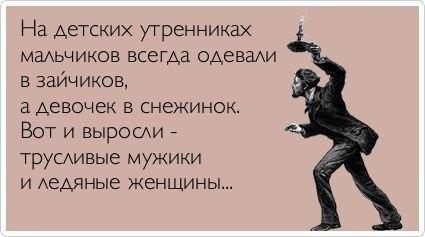http://cs14102.vk.me/c421817/v421817113/b337/MhMqiy9t7pI.jpg