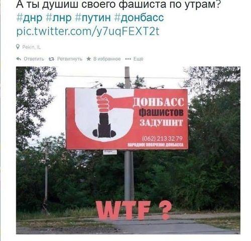 СБУ задержала террористов, обстреливавших украинские населенные пункты - Цензор.НЕТ 9360