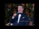 Иосиф Кобзон - День победы (Юбилейный концертЯ песне отдал всё сполна Луганск 2017)