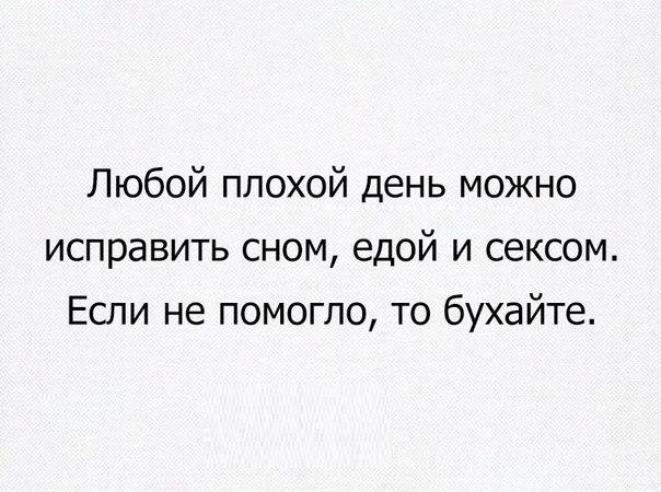 Мои реалии