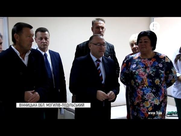 Час громади На Вінниччині відкрито нове відділення амбулаторного гемодіалізу