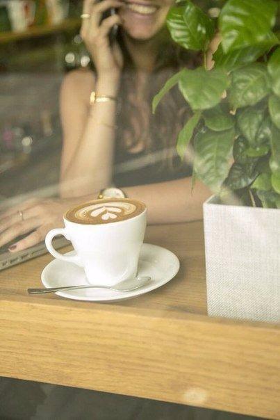 Ранкова кава робить людей щасливими