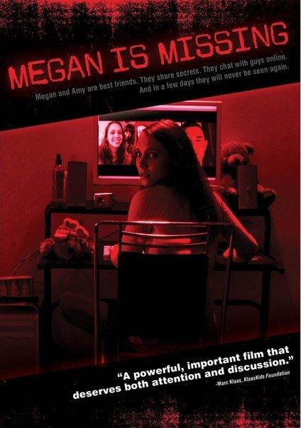 Пропавшая Меган (2014)
