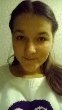 Аня Белоус