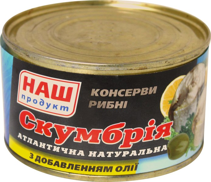 Скумбрія атлантична  натуральна з добавленням олії /Наш Продукт/, 230г