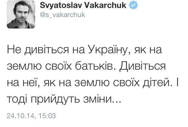Завтра Порошенко и Могерини встретятся с журналистами - Цензор.НЕТ 5490