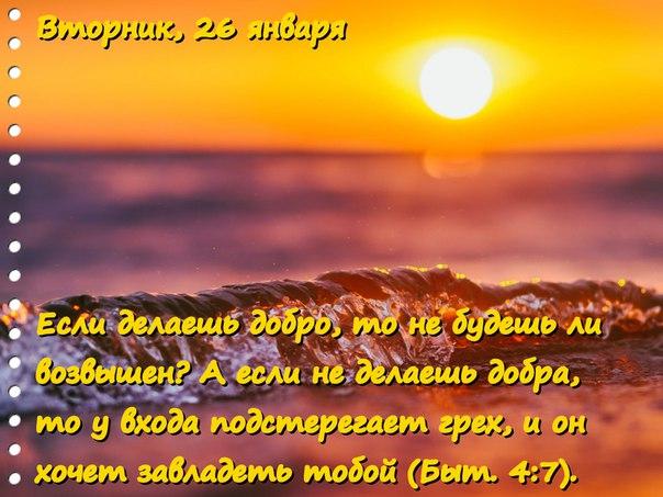 Исследуем Писания каждый день 2016 Gkbq57kFeRY