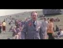 х/ф В день праздника (1978)