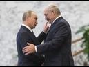 Лукашенко: Беларусь и Россия это Ангелы Хранители друг для друга