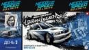NFS No Limits | Urban Legend - BMW M3 GTR | День 3