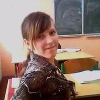 Ярославна Бондаренко, 5 января 1989, Барановичи, id208577263