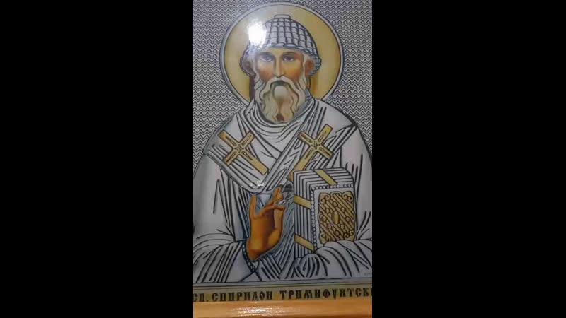 Канон Святителю Спиридону Тримифунтскому (о помощи в жилищных условиях)