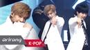 MXM CHECKMATE Simply K Pop