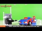 LEGO Juniors Spider-Man: Spider-Car Pursuit Review, Set 10665