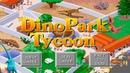 Моя Первая Игра про Парк Динозавров DinoPark Tycoon