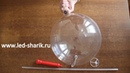 Как собрать светящийся LED шарик (светодиодный LED шар)
