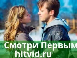 РАДИ ТЕБЯ. Х/Ф 31.08.2013 фильм