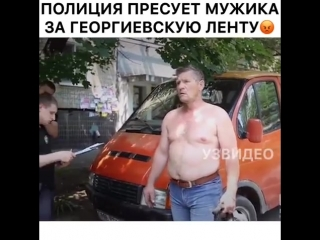uz_video-20180810-0001.mp4