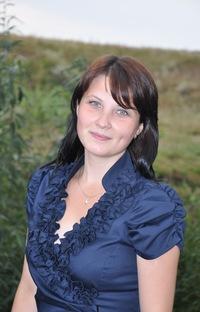 Таня Удочкина