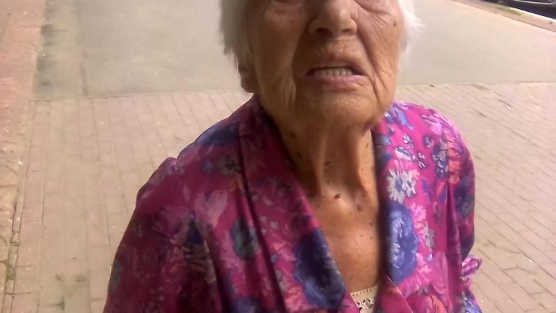 Татьяна Александровна 97 лет, вынуждена продавать свои вилку и ложку, для того что бы купить лекарство, так как пенсии не хватае