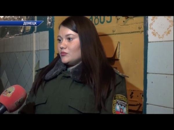 Экскурсию в СИЗО провели для студентов Донецкой Академии управления