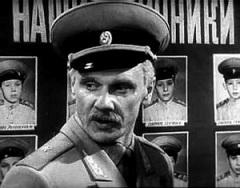 День памяти. Георгий Юматов Советский киноактер, Народный артист РСФСР